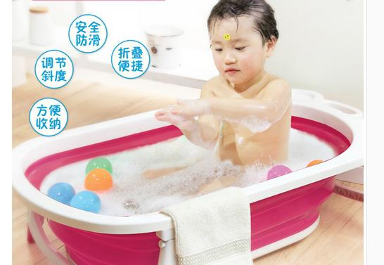 Strong Design Folding Baby Bath Tub For Toddlers Kid