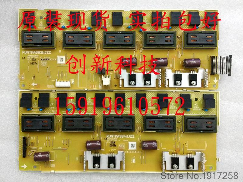 RUNTKA383WJZZ RUNTKA384WJZZ DAC-60T007 LCD-46A63 Used disassemble