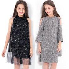 Teenage Girls Princess Dress Spring Summer Kids Dre