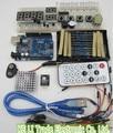 Бесплатная доставка 1kit Robotale стартовый комплект с ООН R3 MEGA328P 830 отверстия Макет для arduino основы использования Arduino
