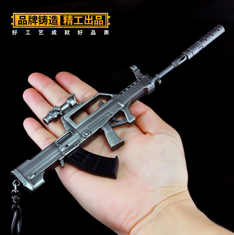 Game PUBG P95 ALL Rifle Model Playerunknown's Battlegrounds Cosplay Costumes Props Alloy Armor Key Chain Keychain