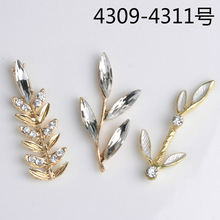 50pcs/lot Multi style Fashion Alloy Gold Color Crystal Leaf Branch (no hole) Charms For DIY Jewelry Handmade Making