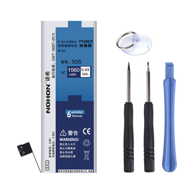 imágenes para Originales NOHON Batería Para Apple iPhone 5S 5GS 5C Teléfono De Reemplazo de Baterías 1560 mAh Bateria de Litio Herramientas Gratuitas Paquete Al Por Menor