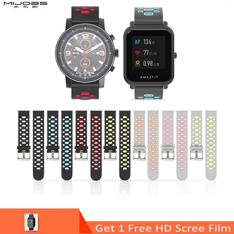Mijobs 22mm Sports Silicone Wrist Strap for Xiaomi Huami <font><b>Amazfit</b></font> <font><b>2</b></font> Bip <font><b>BIT</b></font> PACE Lite Watch Band Bracelet Wristbands image