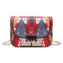 2017 Fashion Women Shoulder Bags Brand Designer Female Shoulder Shopping Bags Lady's Crossbody Mini Purse Casual Shoulder Bags