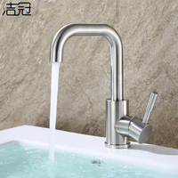 Brushed nickel kitchen faucet modern kitchen mixer tap stainless steel Single Handle hot and cold Basin faucet