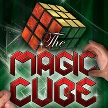 "Магический куб от Gustavo Raley(Gimmick и онлайн-инструкция) карты трюки иллюзии маг ментализм станок ""Магия"""