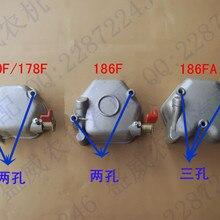 Аксессуары для двигателя дизельного генератора с воздушным охлаждением крышка головки цилиндра 170F 173F 178F 178FA 186F 186FA крышка цилиндра в сборе