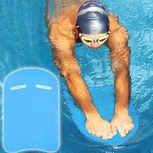 Фирменная Новинка прочное водяное Плавание бассейн доской толкания Float пластина надувные матрасы на открытом воздухе Плавание ming тренировки для начинающих, аксессуар для безопасности