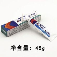 704 черный kafutel силиконовый резиновый Прочный высокотемпературный герметик электронный фиксированный изоляционный водонепроницаемый