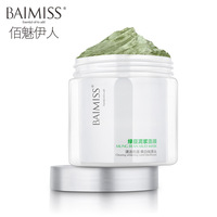 Brand Original Face Mask Green Beans Mud 120g Whitening Moisturizing Facial Mask Control Remove Acne Shrink pores