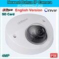 Английский Прошивка 4MP Dahua Ip-камера DH-IPC-HDBW4421F 2688*1520 Поддержка Onvif и SD Карты WDR ИК расстояние 20 м IPC-HDBW4421F