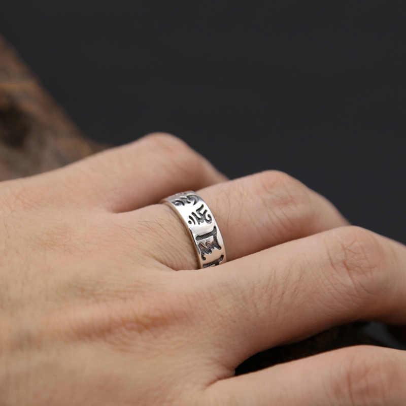 Vintage 100% จริง 925 เงินสเตอร์ลิงผู้ชายผู้หญิงพุทธหัวใจ Sutra หมั้นแหวนผู้หญิงผู้ชายเครื่องประดับ FR4