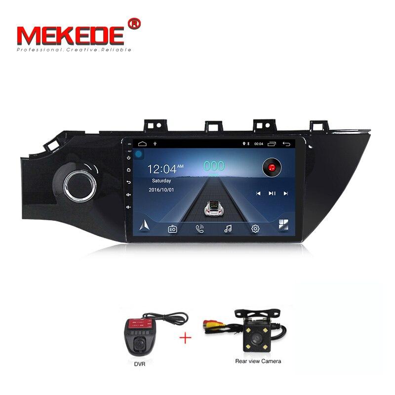 MEKEDE Android 8,1 Автомобильный gps радио мультимедиа видео плеер навигации 9 для KIA RIO 4 2017 2018 седан 2 din нет dvd