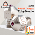 Trianglelab MK8 покрытый медный красный распылитель ультра высокая температура Совместимость со специальным материалом PETG ABS PEI PEEK нейлон