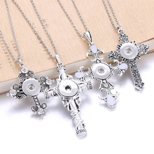 Boom Life NEW Trendy Faith Cross Style Snap Necklace & Pendant With Link Chain Fit 18mm Button Jewelry For Women 3047