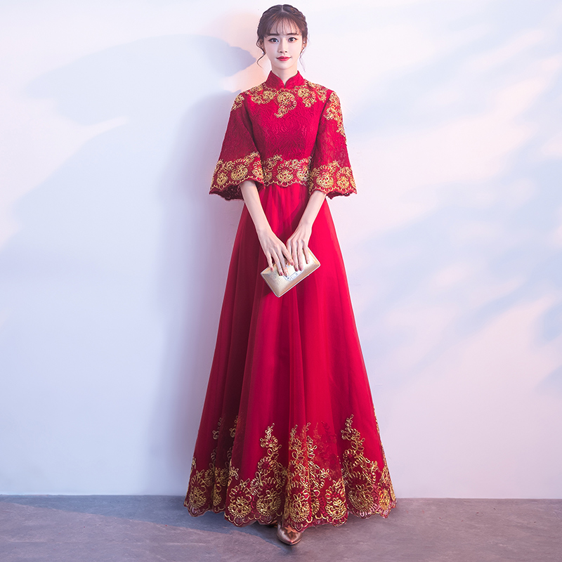 Chinese Traditional Bride Wedding Qipao Mandarin Collar Floor Length Cheongsam Vintage Embroidery Elegant Toast Dress Gown
