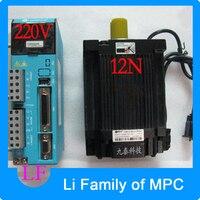 DSP Closed Loop Step motor Drive Kit 3ph 1.2 Degree 4.2A 12NM NEMA42 110mm 20VAC 1103HBM120H 1000+HBS2206,high speed mix servo