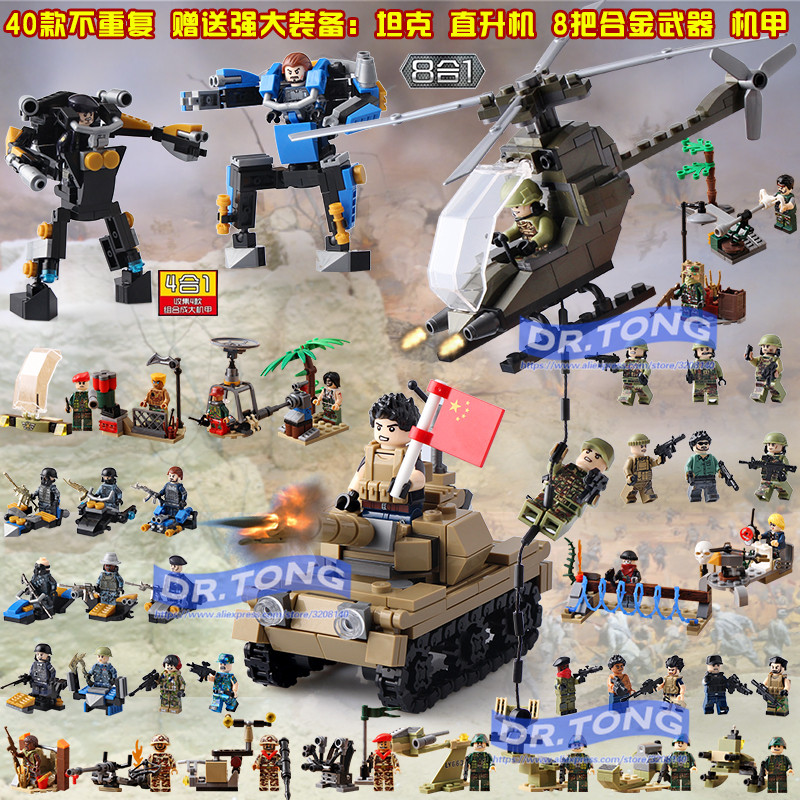New 40pcs/lot WW2 Military Figures Military Soldier With Weapons Motorcycle Tank Building Blocks Brick Toys Children Gifts цена