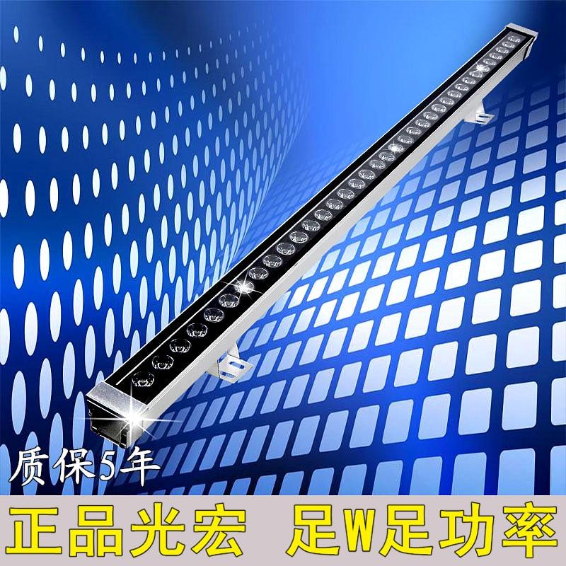 36w llevó la luz de lavado de pared líneas de luz lámpara de agua - Iluminación LED