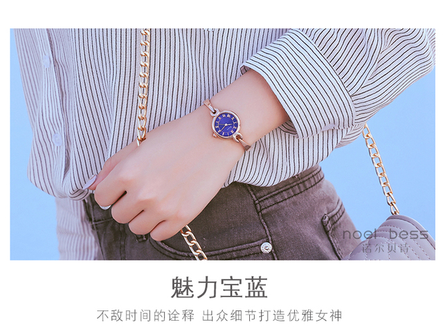 Small dial watches Women's simple and delicate Women's Waterproof Chain Watches with Small Bracelet