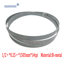59.3x 1/2 x 0.25  or 1505*13*0.65*14tpi bimetal M42 metal bandsaw blades for European band saws