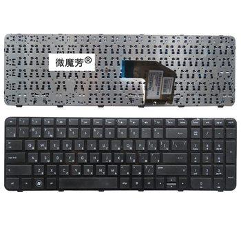 Russian Keyboard for HP Pavilion 681800-251 673613-251 699497-251 700271-251 AER36701310 SG-55120-XAA RU фото