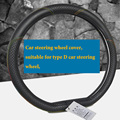 D Ring Car Steering Wheel Cover C4 Elysee new Sega C4L C3-XR VW  PSA DS5LS DS6 DS5 DS4 DS3 Car Styling  Auto  Accessories 32689