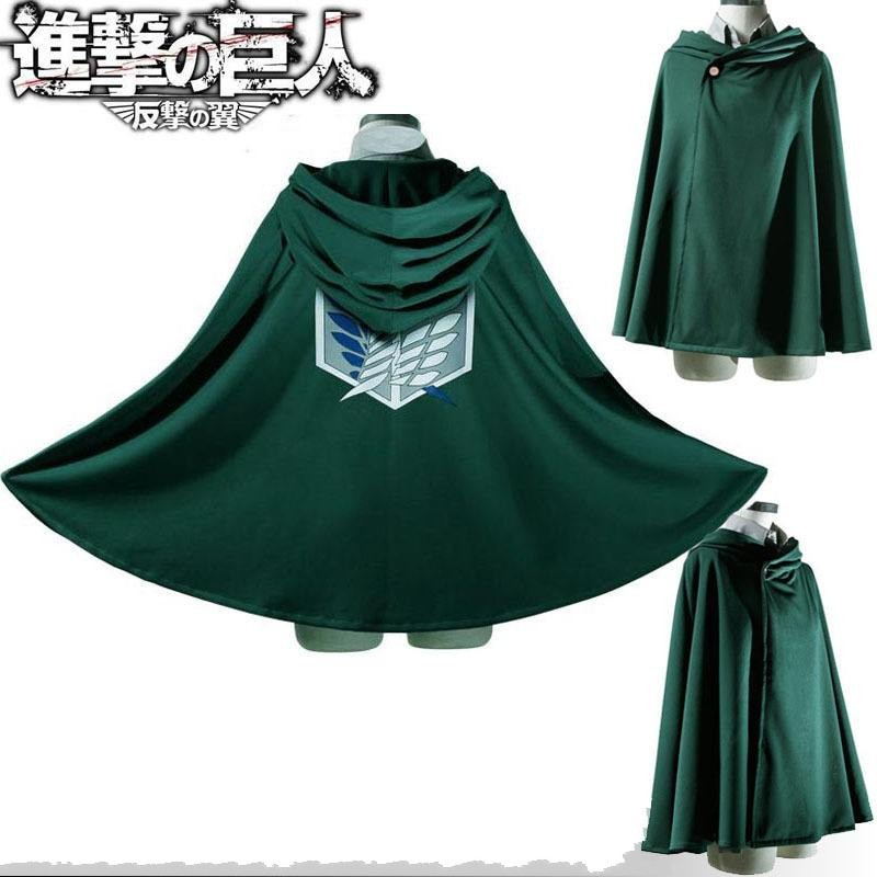 2018 Anime Freedom Wing Long Cape Cape Attacking Giant Cosplay Hoodie Green Men's Jacket Halloween Party Costume