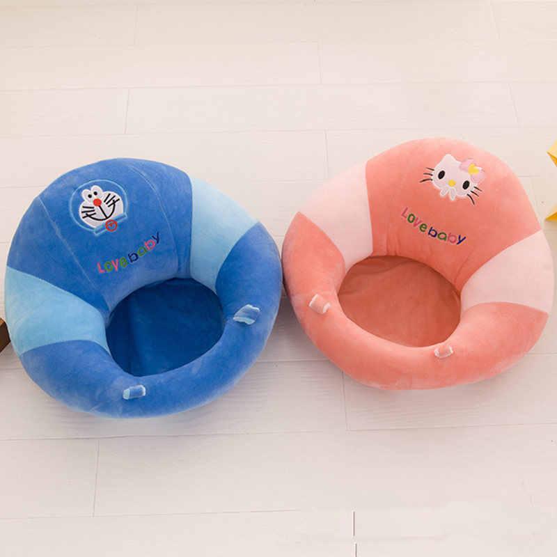 ALWAYSME nuevos asientos de bebé para niños asiento de apoyo de sofá Silla de felpa para bebé aprendizaje para sentarse juguetes de peluche suave asiento de coche sin relleno