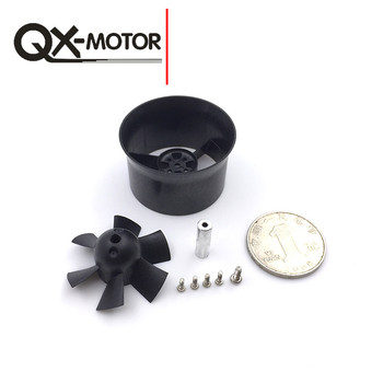 QX-Motor 30mm 6 Paddle Propellers EDF Ducted Fan Barrel Without Motor For RC Airplane F22145 image