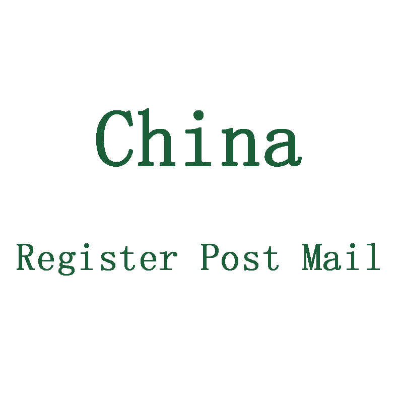 1 pcs taxa de envio Extra para Registro China Post Correio