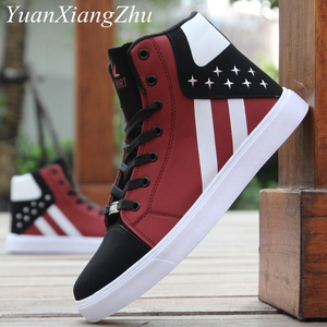 Image 1 - Fashion Men Boots Winter Shoes Man Hip hop High Help Shoes Lace Up Casual Leather Boots Comfortable Superstar Adult Mens Shoes
