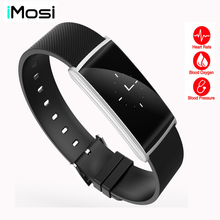 IMOSI N108 Smart watch blood pressure/Heart Rate fitness tracker smart wristband smartwatch for Android IOS bracelet band