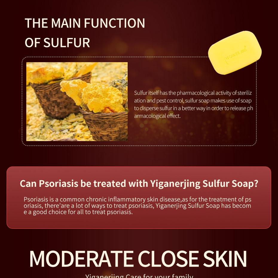1шт США корабль yiganerjing сера мыло и +травяные крем кожа условия прыщи псориаз крем себорея экзема анти грибок