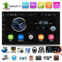 Vodool 7in Сенсорный экран автомобиля MP5 hd плеер Поддержка DVR Bluetooth Android авто стерео аудио плееров FM радио gps навигатор