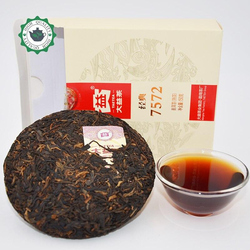 Чай китайский похудей