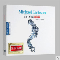 Free Shipping Michael Jackson Classic English Music Vinyl Car Carrier Seal