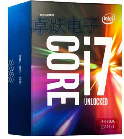I7 6700k