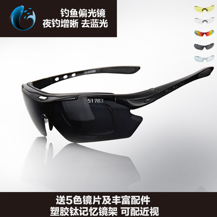 2018 Outdoor Sports Tactical Military Climbing Polarized Sunglasses Men HD Hiking Fishing Cycling Glasses Shooting 0089