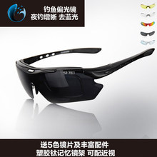 2018 Outdoor Sports Tactical Military Climbing Polarized Sunglasses Men HD Hiking Fishing Cycling Glasses Shooting 0089 Glasses
