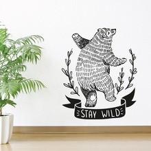 YOYOYU Bear Dancing Vinyl Wall Sticker Kids Room Removeable Decal Bedroom Nursery Cute Pattern Home Decoration Art Poster ZX447