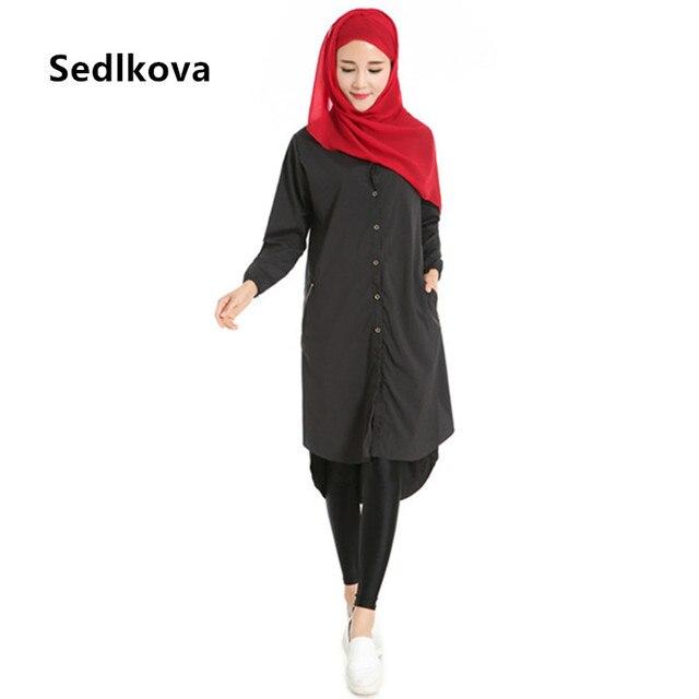 Купить мусульманские блузки