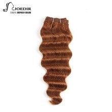 Joedir Pre-colored 100% Brazilian Human Hair Weave Bundles 30# color Natural Prestige Wave Remy Human hair Free Shipping