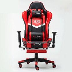Модное кресло, игровое кресло, стул WCG, компьютерное игровое атлетическое кресло с ножками из алюминиевого сплава