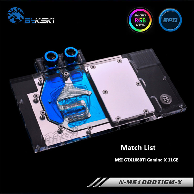 Bykski Full Coverage GPU Water Block For MSI GTX1080Ti Gaming X 11GB Graphics Card Water-Cooled head N-MS1080TIGM-X 2pcs lot gtx1080 gtx1070 gtx1060 gpu cooler fans video card fan for msi gtx 1080 1070 1060 gaming gpu graphics card cooling