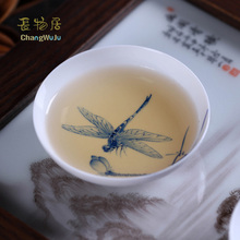 Changwuju in Jingdezhen Cups & Saucers chinese tea cup the blue and white Kung-Fu tea cup made by hand and painted by Jinhongxia by kilian white tea hand cream