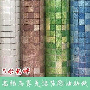 High grade aluminum kitchen oil sticker foil cooking oil mosaic wallpaper paste dandelion pattern kitchen heat resistant oil proof aluminum foil sticker multicolored