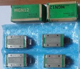 цена на Free shipping to russia HIWIN MGR7-200mm 2pic and HIWIN MGN7C 4pic linear guide