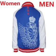 2017 New Anime Yuri on Ice Yuri Plisetsky Cosplay Yuri!!! on Ice Yurio Cosplay Costume victor poster anime katsuki jackets coat(China)
